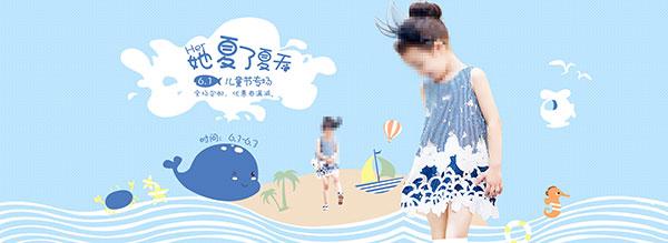 淘宝夏季儿童服装