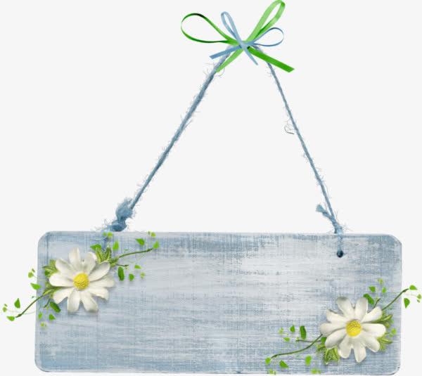 素材分类: 生活用品所需点数: 0 点 关键词: 青蓝色木牌,木牌,花纹装