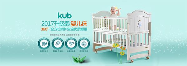 淘宝婴儿床