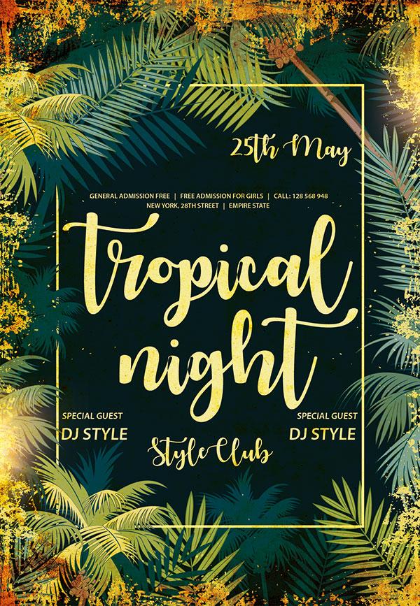 点 关键词: 怀旧复古夏季派对海报,怀旧,复古,夏季,夏季海报,海报设计