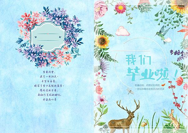 0 点 关键词: 毕业季清新画册,小清新,毕业画册,同学录,手绘花卉