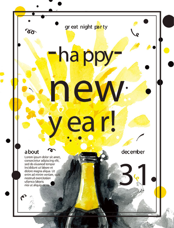 水彩新年派对海报