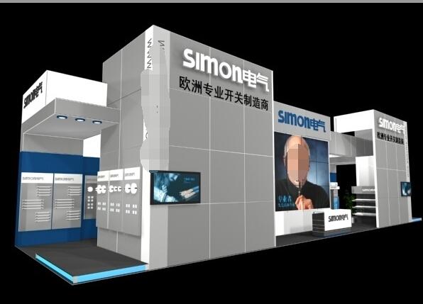 电气公司展览模型