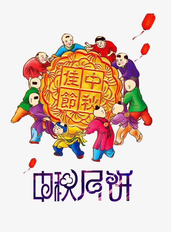 0 点 关键词: 中秋月饼古典人物,中秋,月饼,卡通人物,灯笼,png,868