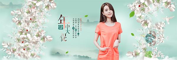 淘宝中国风女装