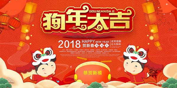 2018简笔画狗