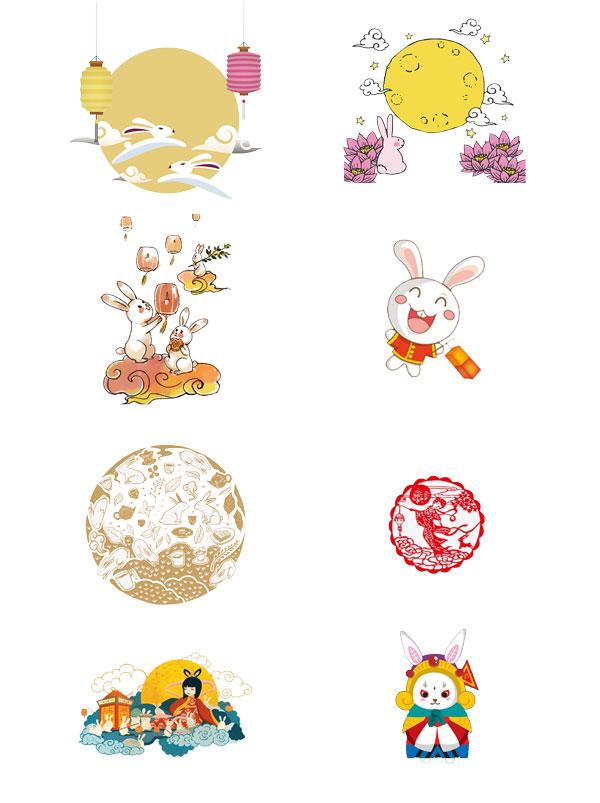 点 关键词: 中秋元素png,中秋,中秋节,玉兔,兔子,白兔,中秋元素,月亮