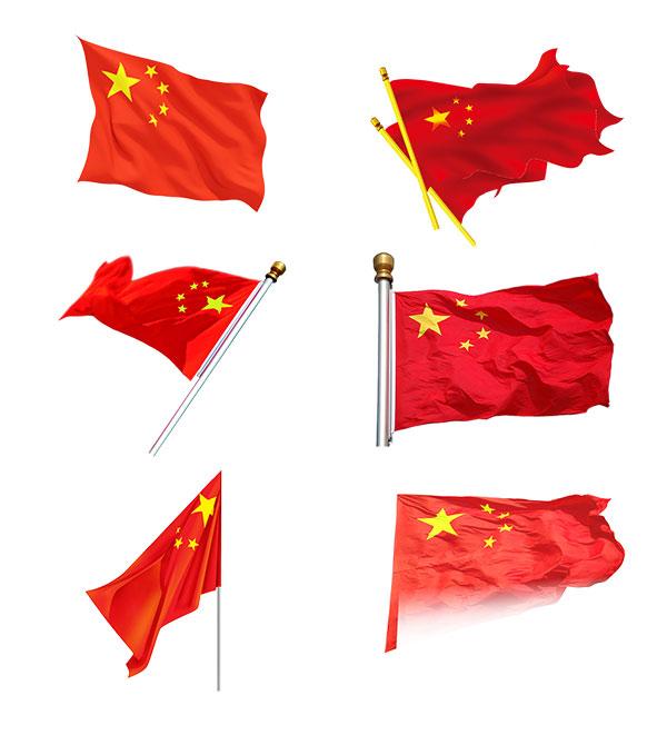 五星红旗集合