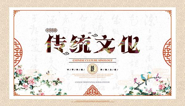中国传统文化故事集_中国有哪些(传统文化节、来历、故事、活动)-民俗传统历史传统文化