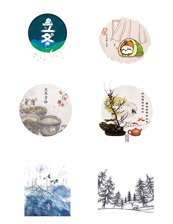 立冬节气装饰元素