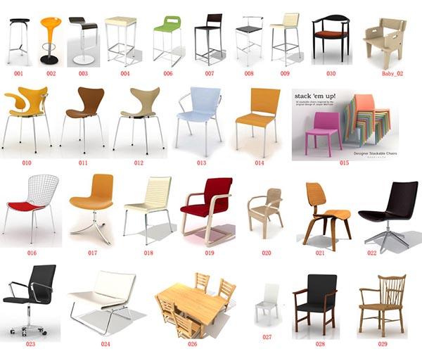 桌椅3D模型
