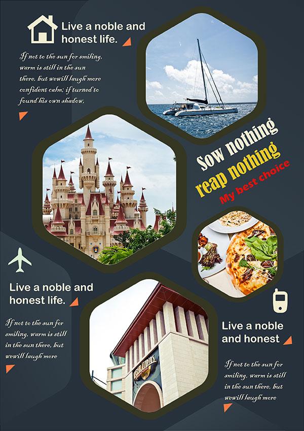 美景旅游海报