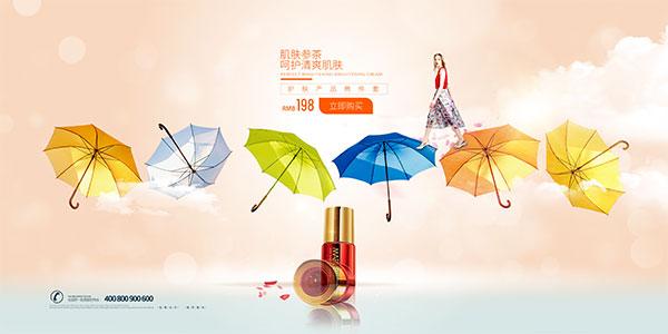 护肤产品宣传广告