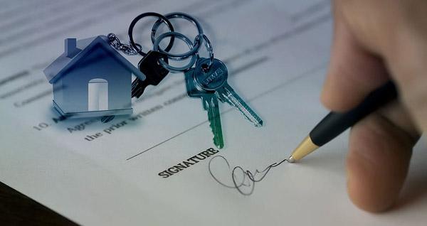购房合同签名