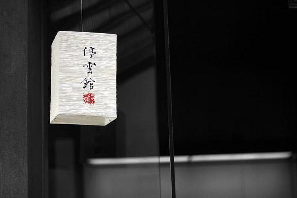 白色纸灯笼