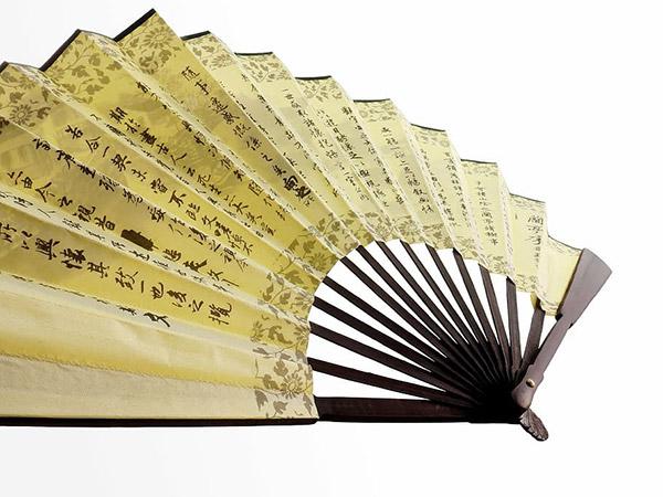 古典折叠纸扇