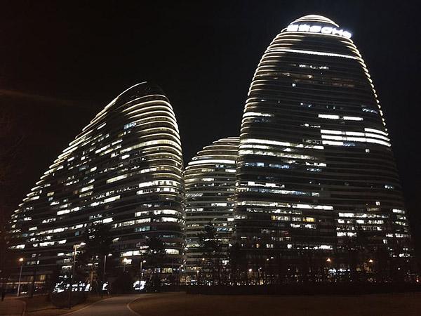 北京SOHO夜景