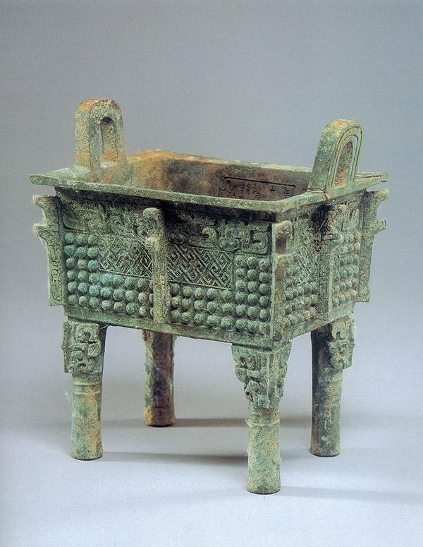 古代青铜方鼎图片