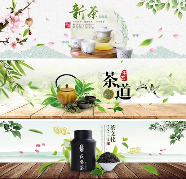 天猫茶叶海报素材,茶叶banner,茶叶促销,绿色,古典,素雅,水墨山水画
