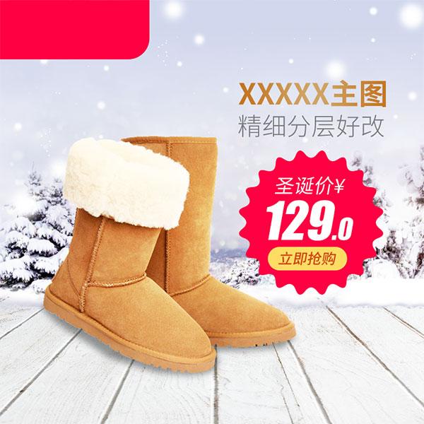 雪地靴促销主图