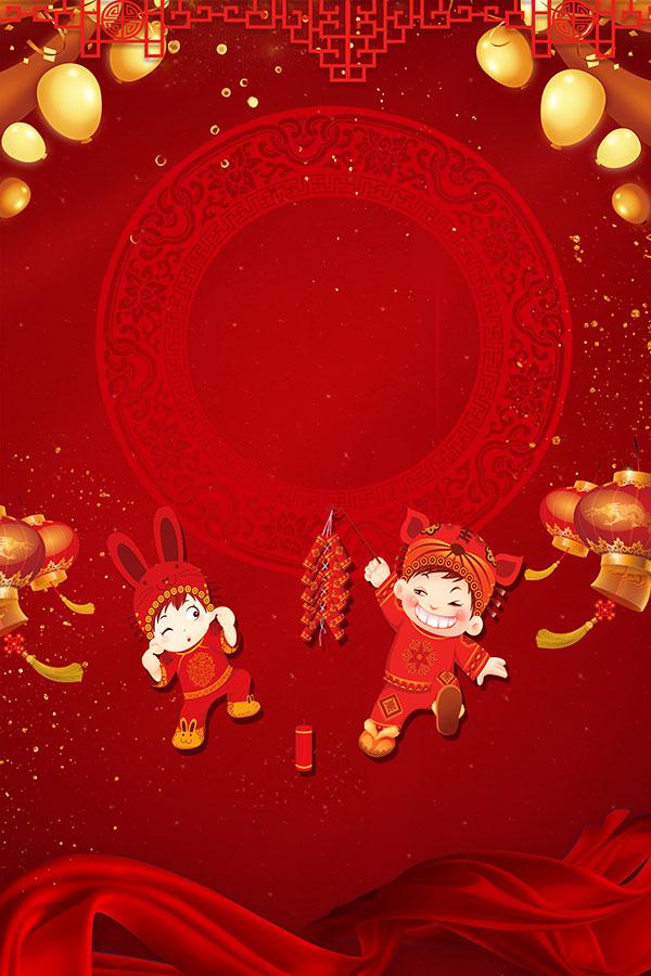 0 点 关键词: 狗年海报背景模板,节日背景,喜庆背景,春节素材,新春