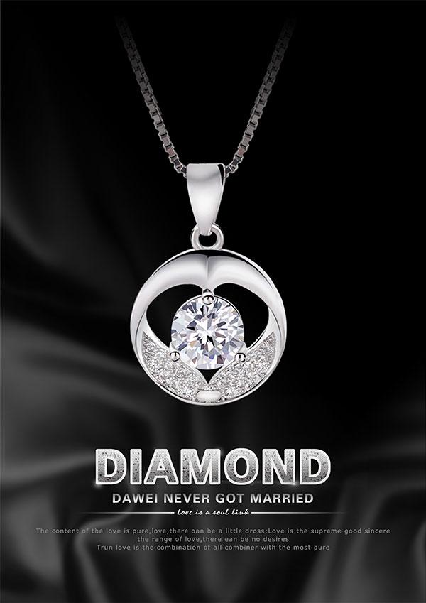 钻石项链海报