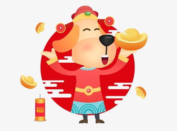 春节所需点数: 0 点 关键词: 中国风狗年形象,形象,卡通,可爱的,高兴