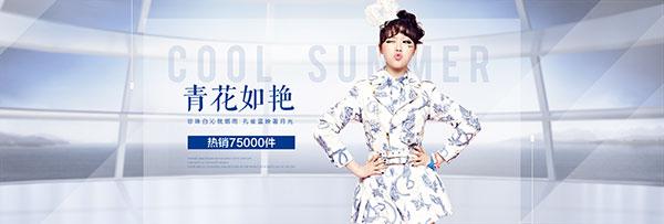 淘宝中式女装