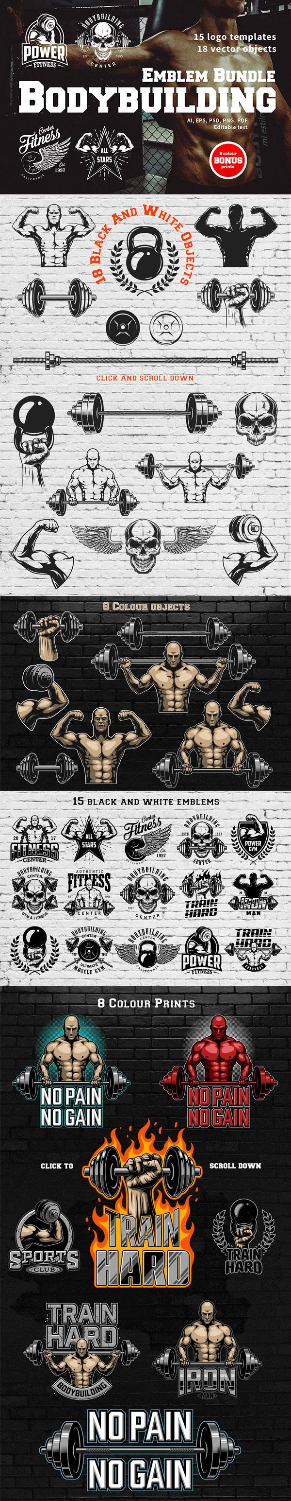 健身类标志设计