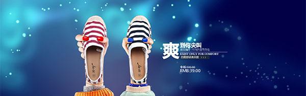 淘宝复古女鞋海报