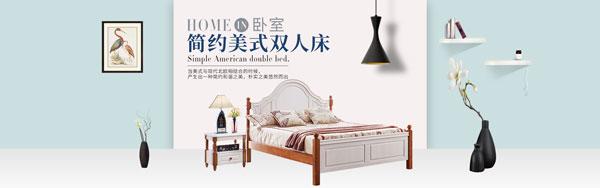 淘宝美式双人床