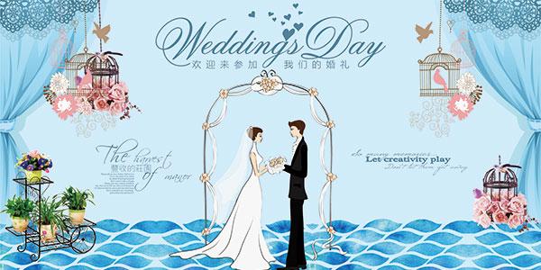 小清新婚礼展板