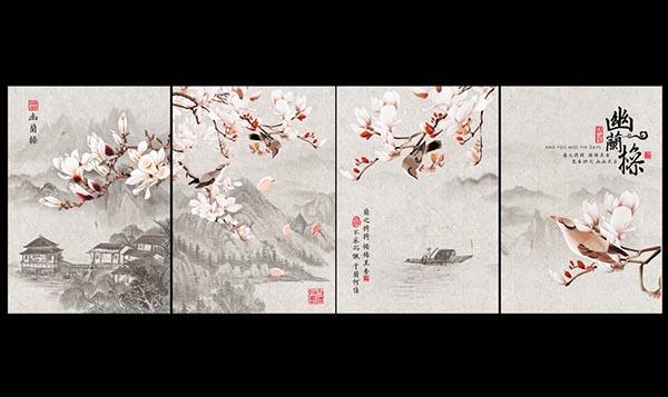 墙面装饰画,山水装饰画,玉兰花装饰画,中国风海报,psd分层素材,psd