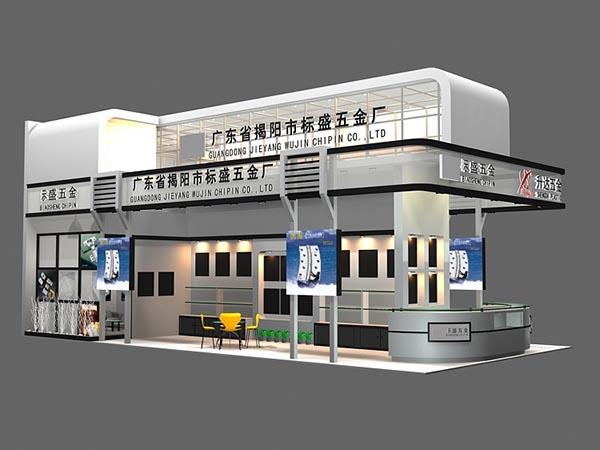 五金厂展厅模型