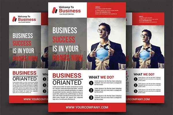 企业宣传单模板