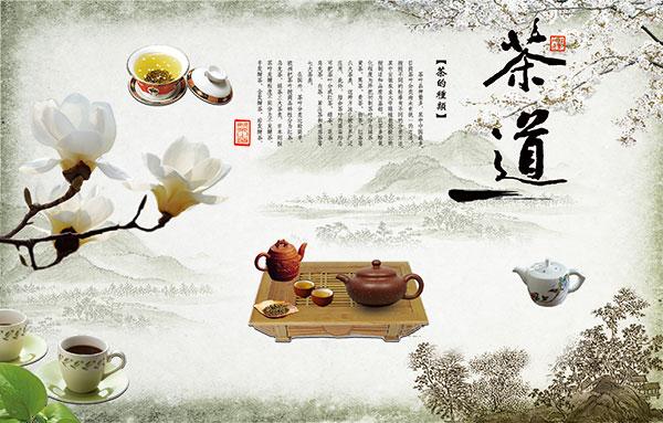 茶具,绿茶,茶叶,茶叶种类,水墨山水背景,中国风海报,茶文化海报,茶叶