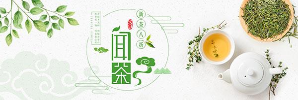 新茶,闻茶,茶叶海报,淘宝茶叶全屏海报,小清新,清新文艺绿叶中式茶叶图片