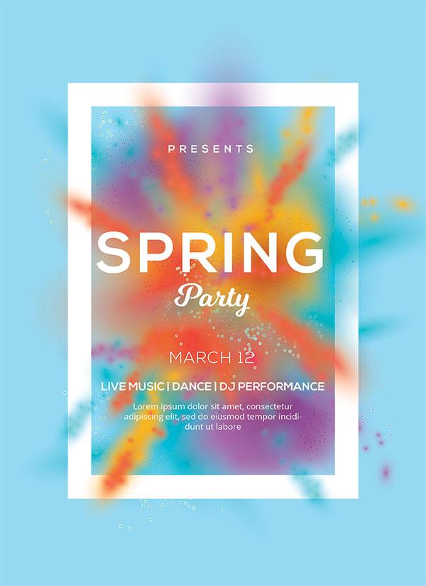 春季音乐派对海报