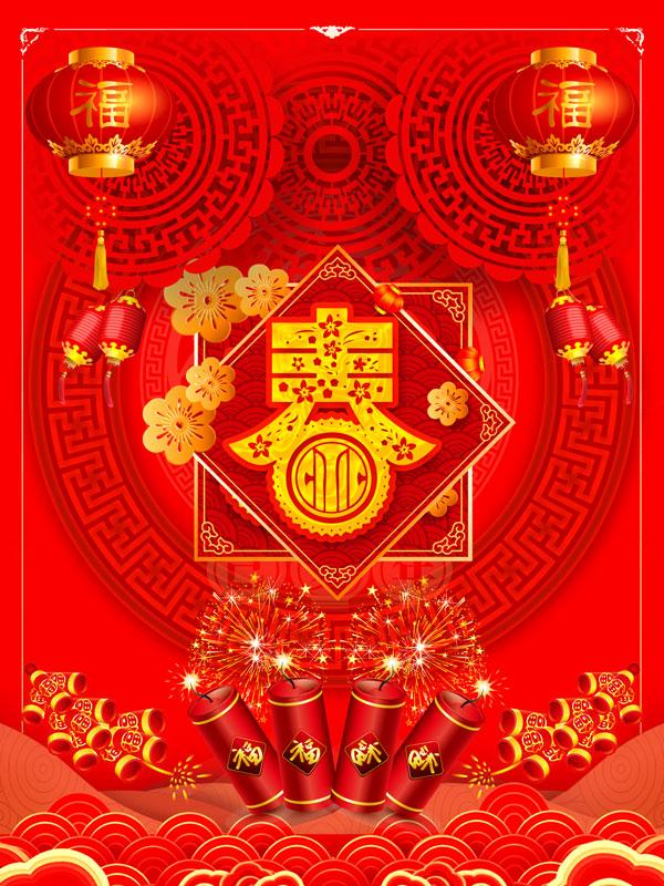 0 点 关键词: 2019喜庆春节海报psd素材,2019,猪年吉祥,新年快乐