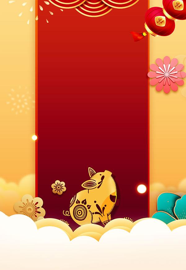传统中国猪年背景