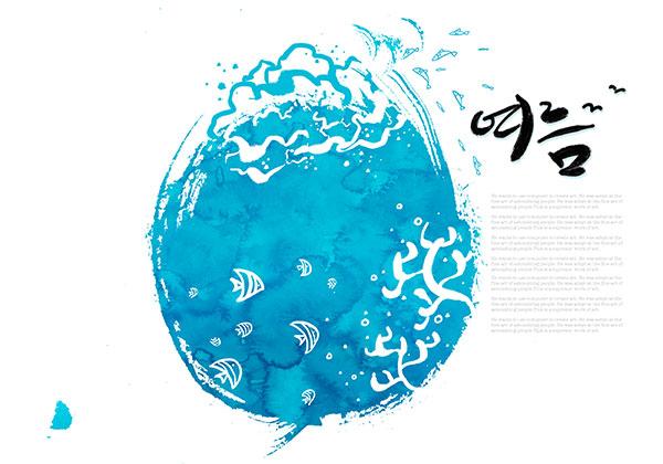 蓝色笔触鱼