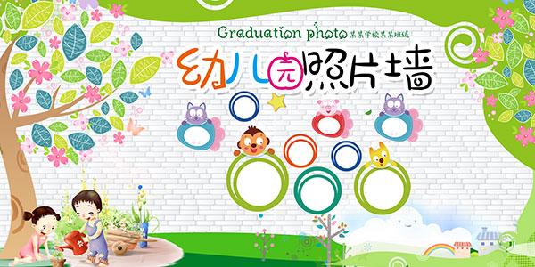 幼儿园照片墙