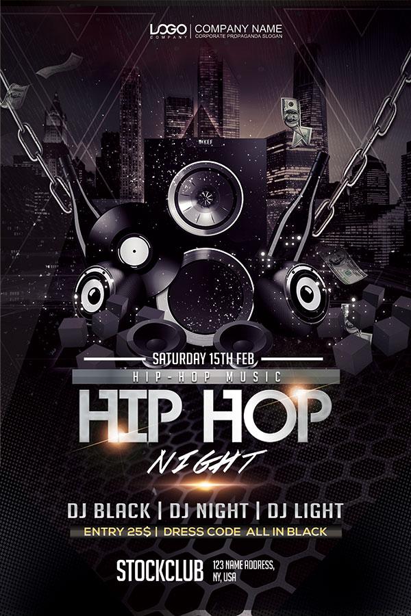 HIPHOP嘻哈海报