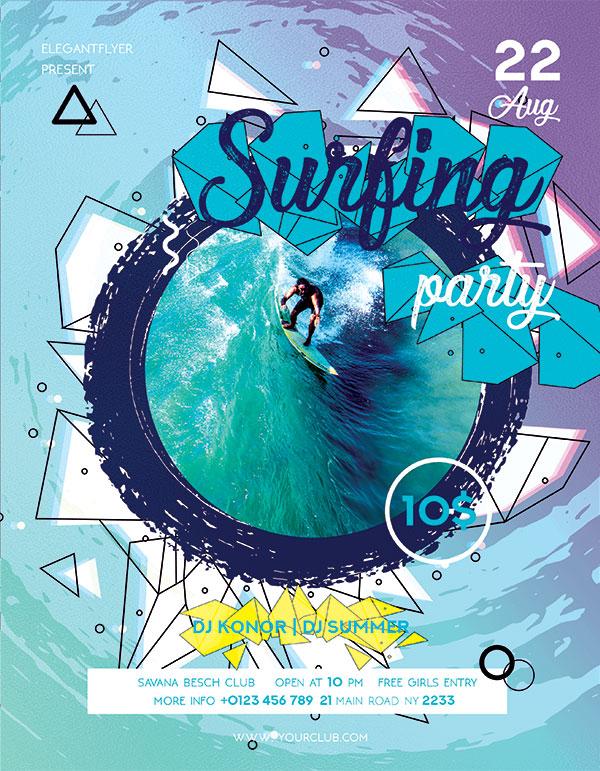 冲浪派对海报