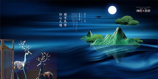 蓝色中式地产海报