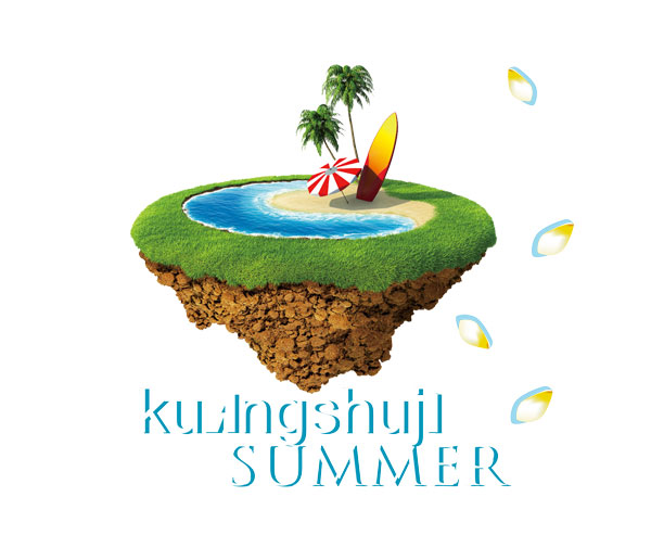夏季漂浮小岛元素