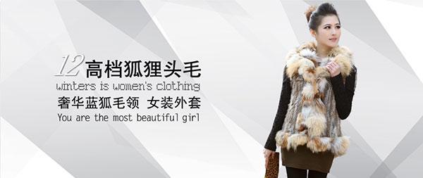 淘宝女装外套促销