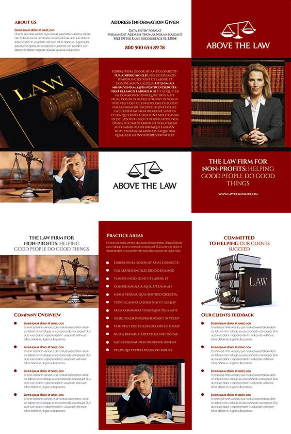 法律公司三折页