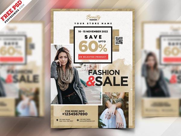 时尚销售传单