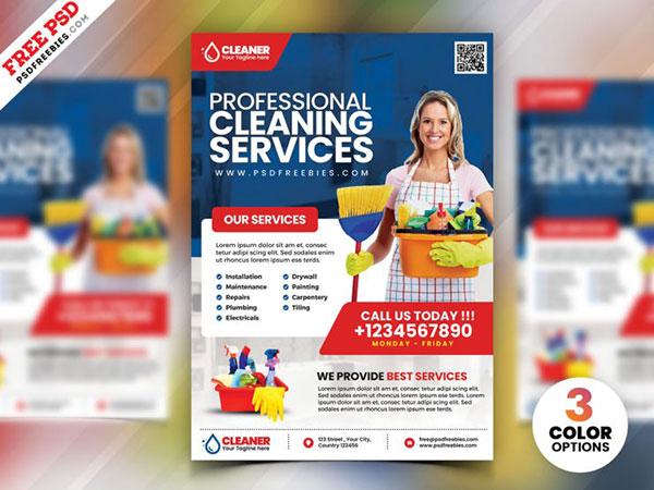 清洁服务传单